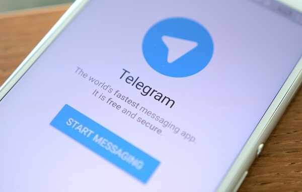 anonymous chat telegram botscan be used on all devices